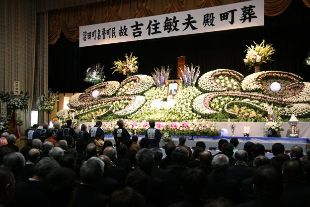 北海道沼田町 公式ホームページ