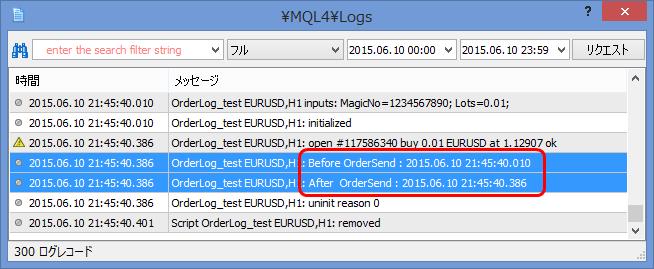 OrderLog_test_MQL-Logs.png