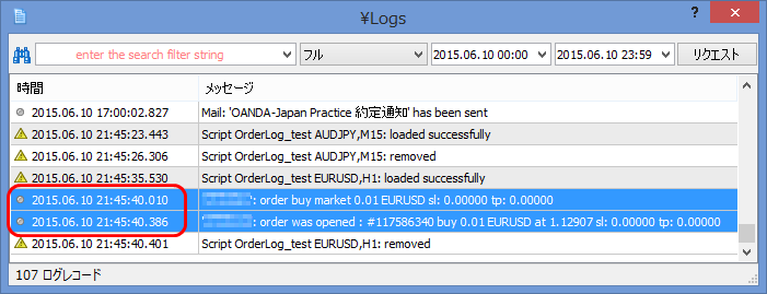OrderLog_test_Operation-Logs.png