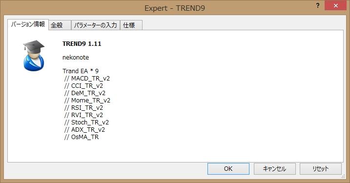TREND9.jpg