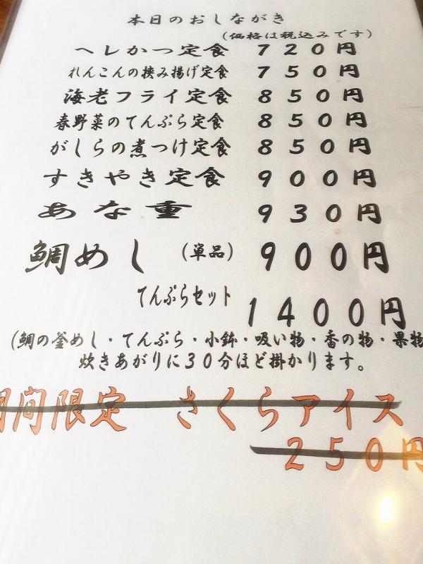 010 (600x800)
