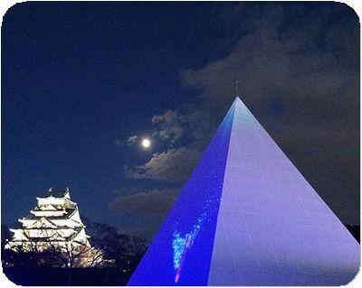 大阪城3Dマッピングイルミピラミッド