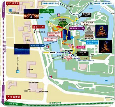 大阪城3Dマッピング地図