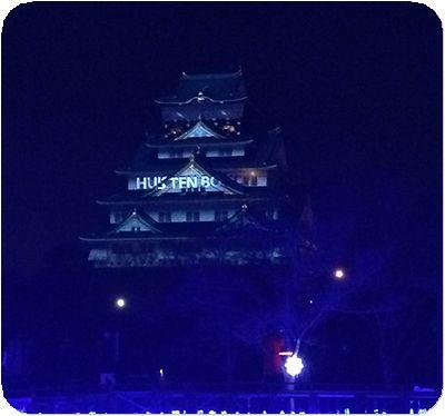 大阪城3Dマッピング16