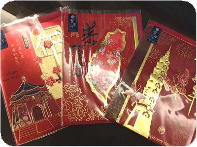 カード台湾
