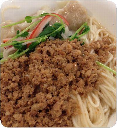 奇福扁食麺