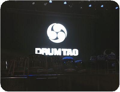 TAOステージ