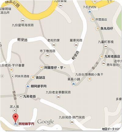 阿柑姨芋圓地図