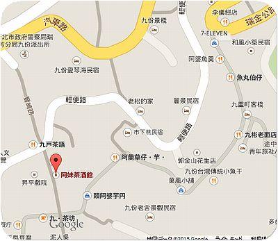 阿妹茶酒館地図