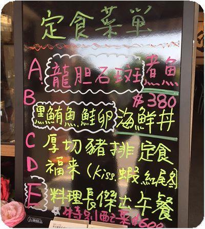 東京銀座エバーメニューランチ