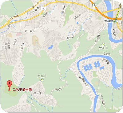 二叭子植物園地図