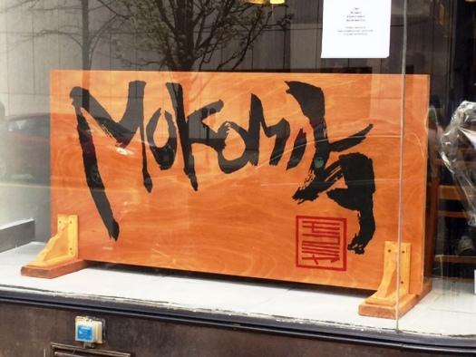 Mokomiya 1
