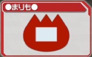 tofu on fire