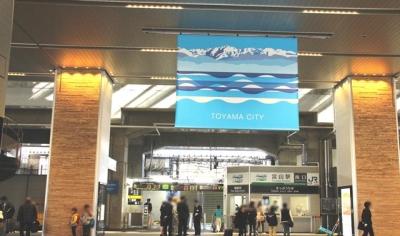 JR富山駅エントランス