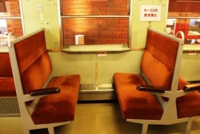 キハ52形座席