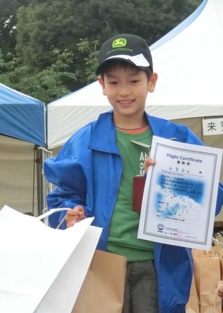 20141102191055今泉(ま~べ) (2)