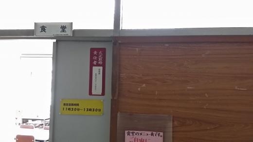 20150527_122749.jpg