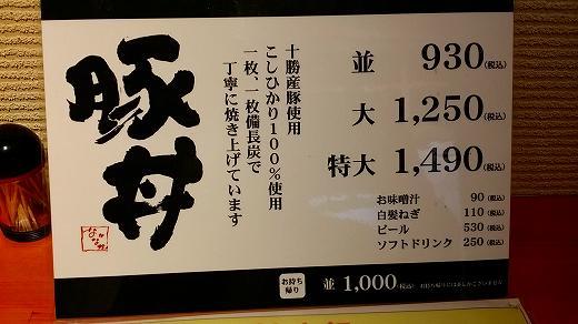 20150622_121153.jpg