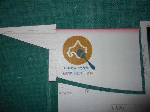 DSCN1168.jpg