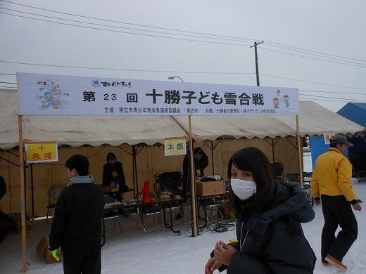 DSCN9276.jpg