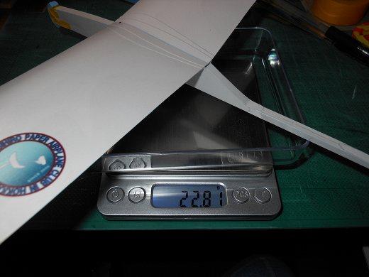 DSCN9581.jpg
