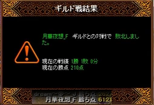 20150519vs月華