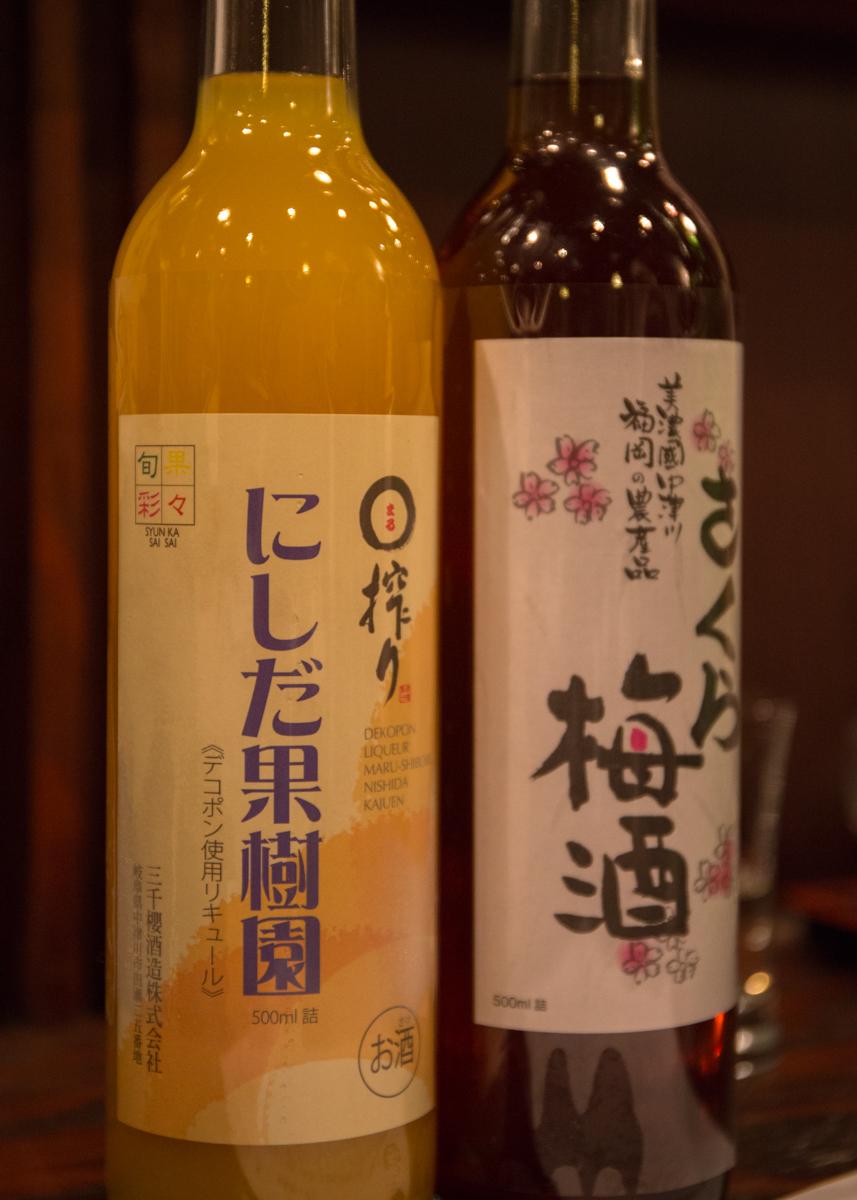 稲毛屋 三千櫻の会(4)