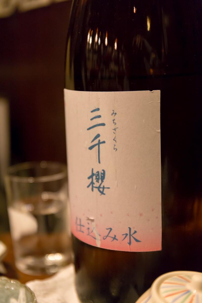 稲毛屋 三千櫻の会(8)