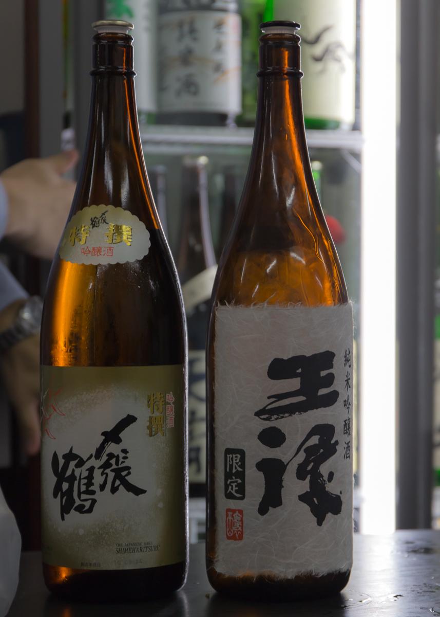 やまちゃん&鈴木三河屋(メインイメージ)