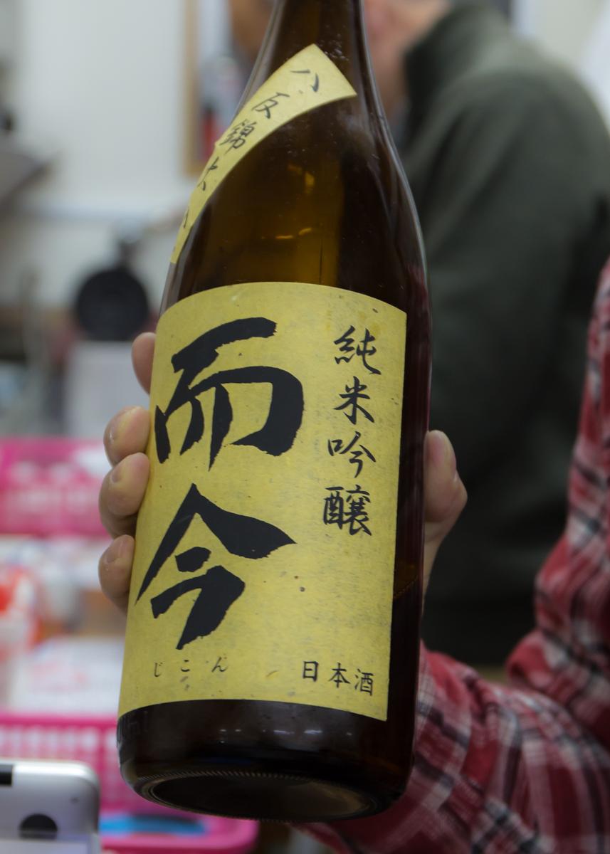 やまちゃん&鈴木三河屋(8)