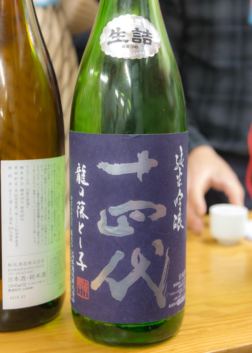 やまちゃん&鈴木三河屋(10)