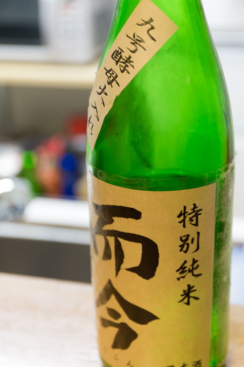 晩酌ダイジェスト(2)