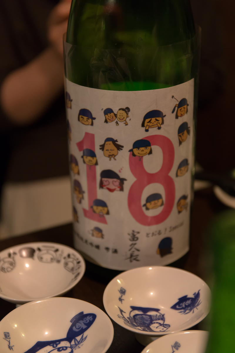 つくしのこ(7)