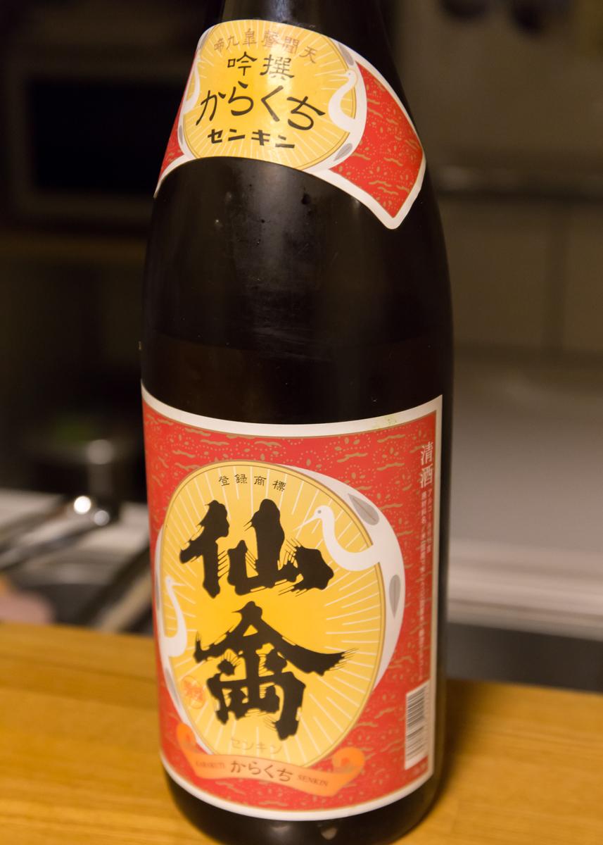 晩酌ダイジェスト(3)