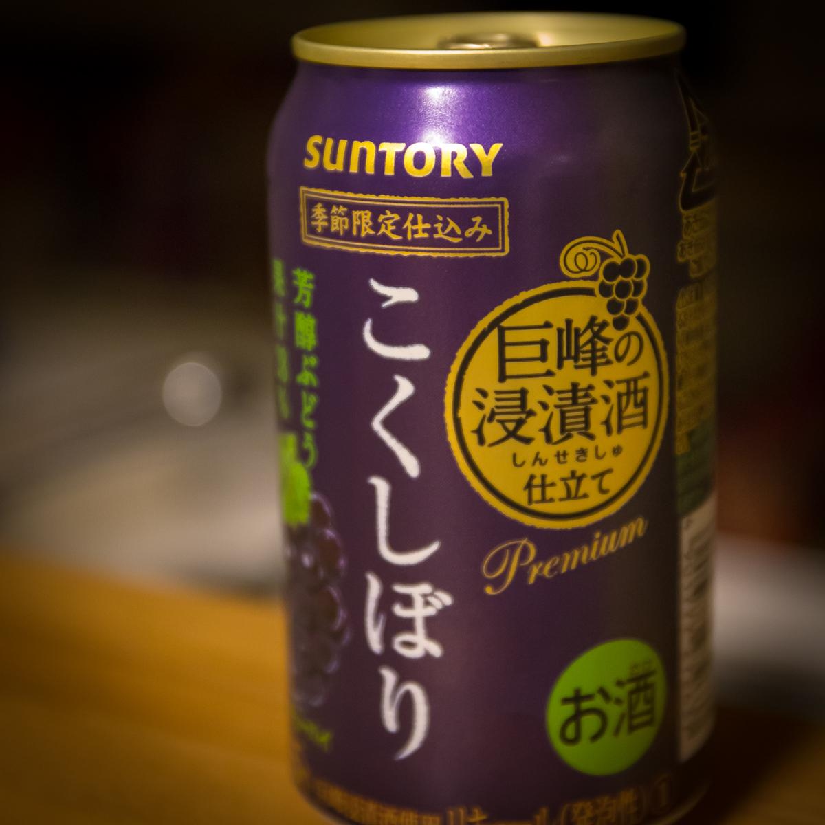 晩酌ダイジェスト(6)