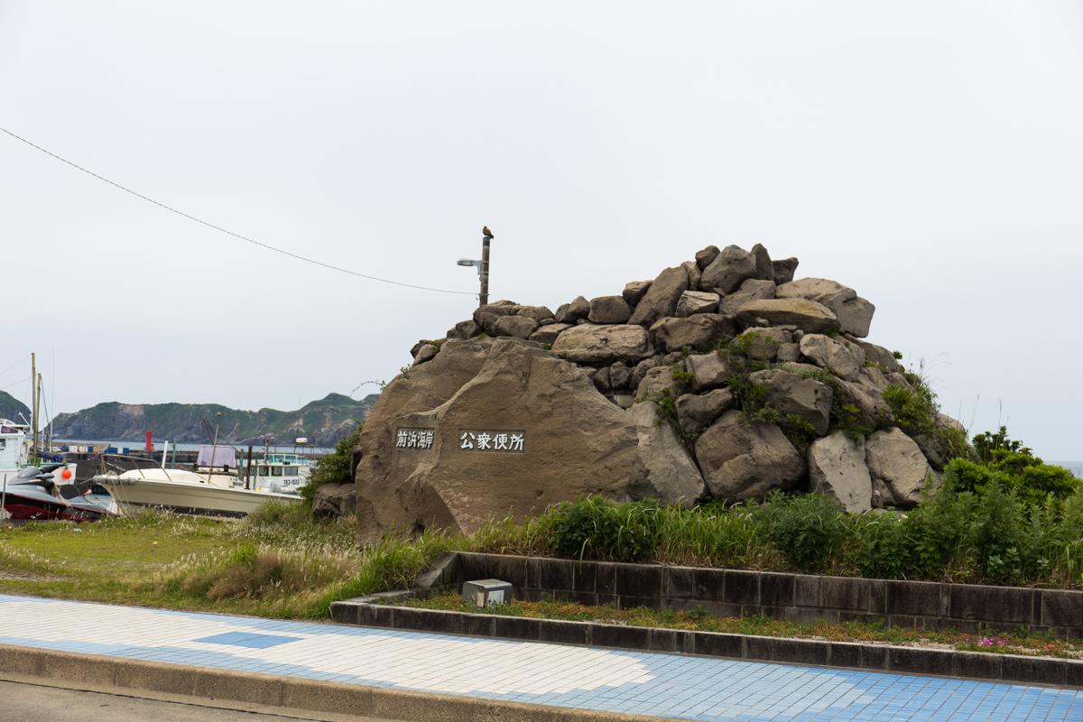 新島トライアスロン_2(6)