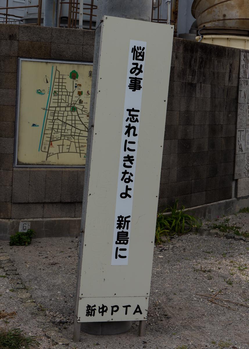 新島トライアスロン_2(1)