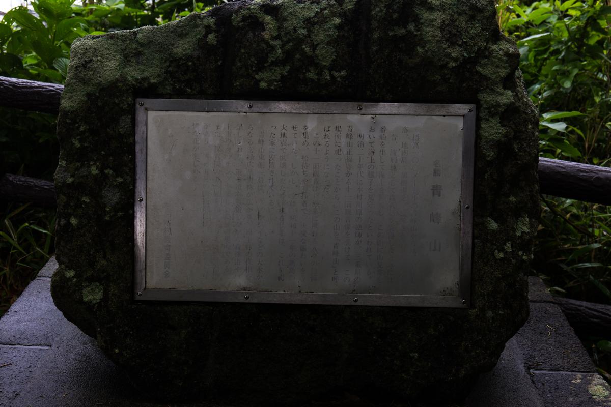 新島トライアスロン_4(12)