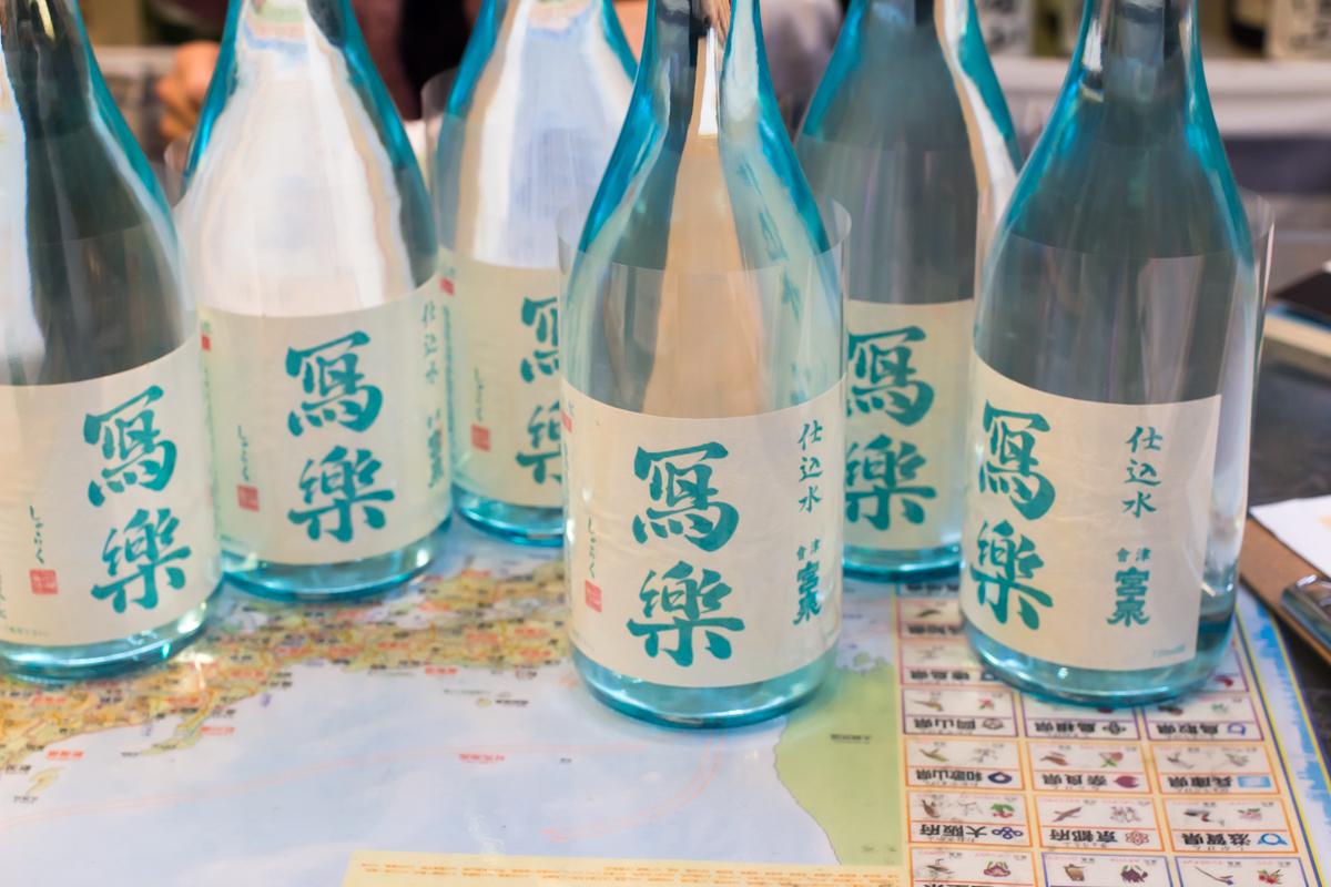 鈴木三河屋「お酒のゼミナール」(4)