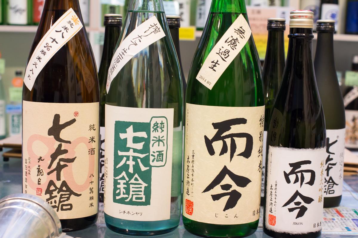 鈴木三河屋「お酒のゼミナール」(5)
