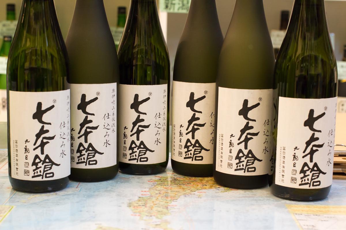 鈴木三河屋「お酒のゼミナール」(6)