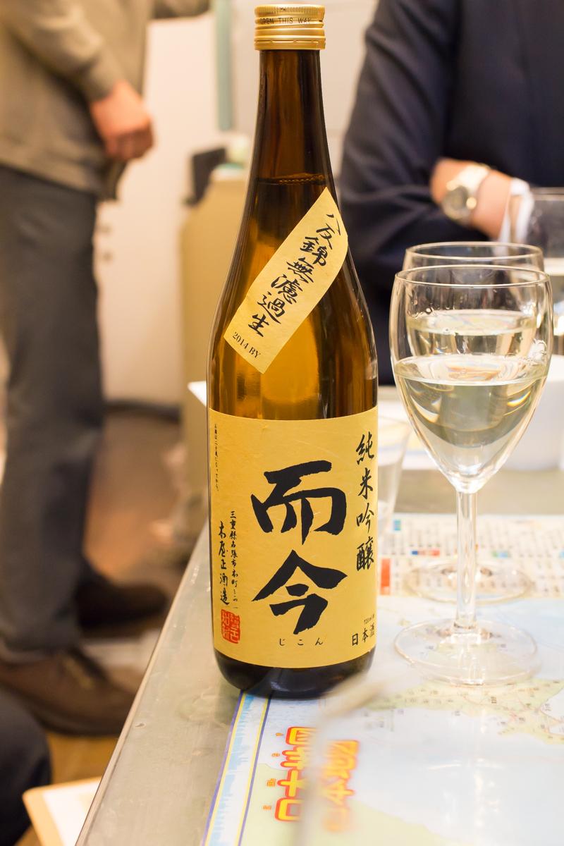 鈴木三河屋「お酒のゼミナール」(8)