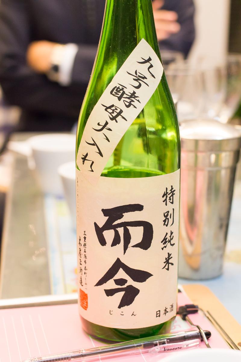 鈴木三河屋「お酒のゼミナール」(9)