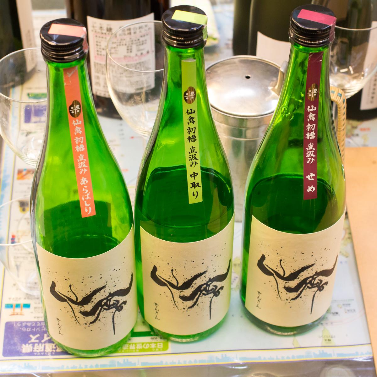鈴木三河屋「お酒のゼミナール」(11)