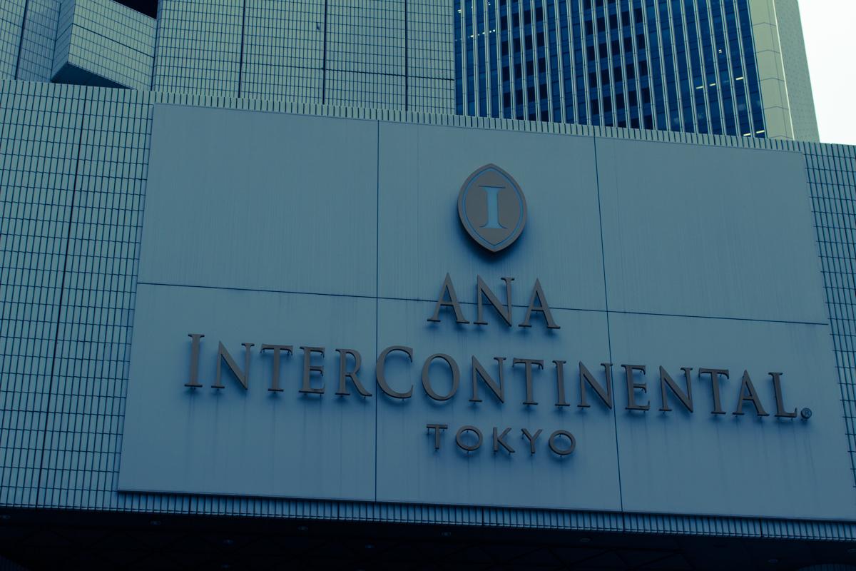 インターコンチ朝食ブッフェ(1)