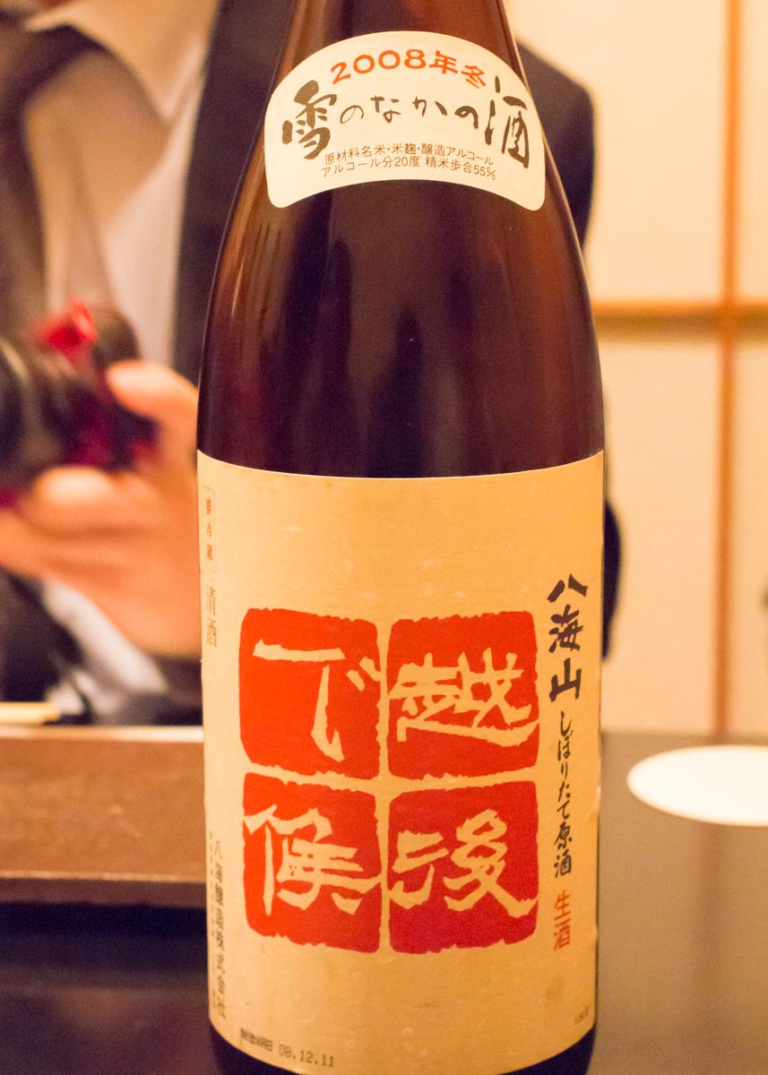 鈴木三河屋セミナー&食事会(7)