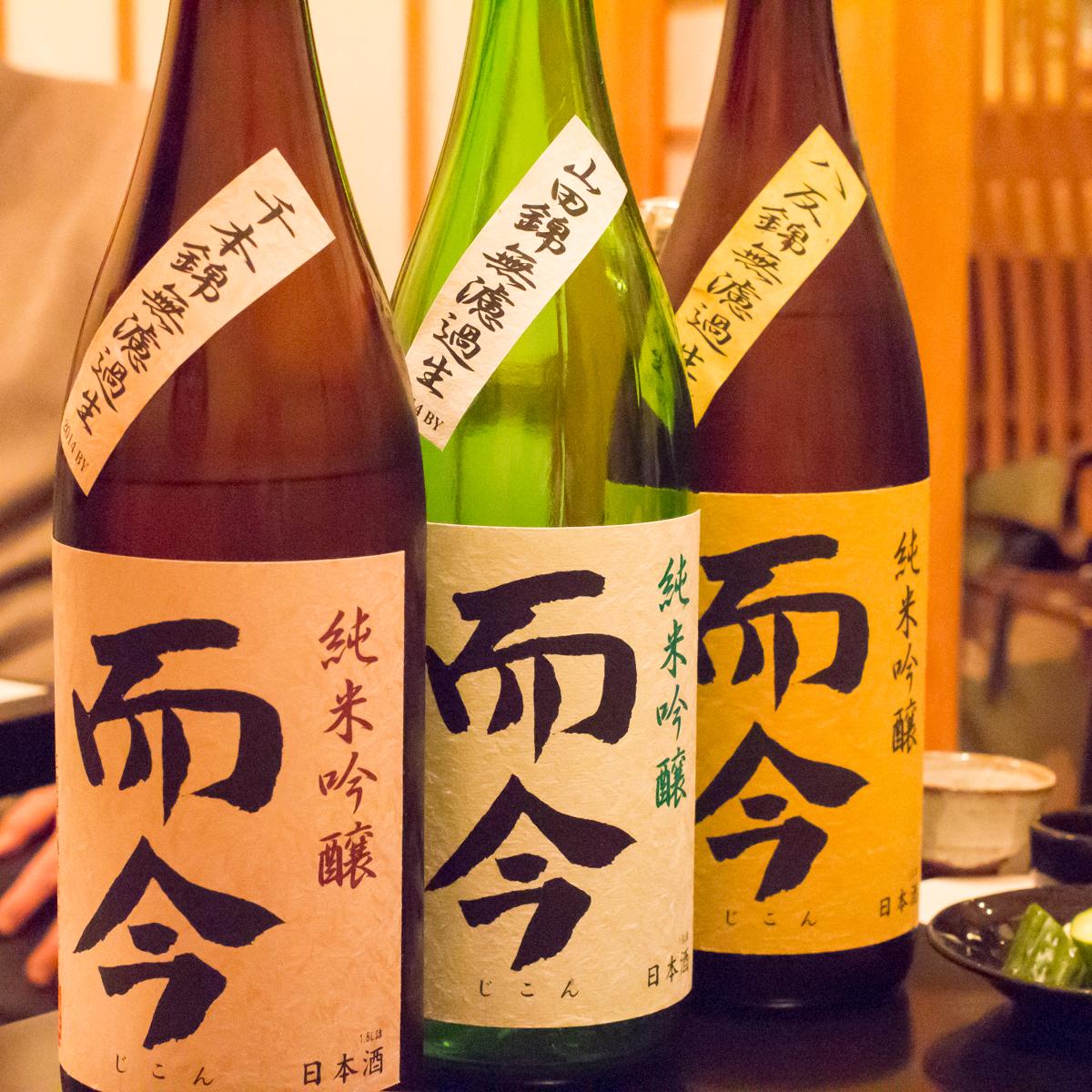 鈴木三河屋セミナー&食事会(8)