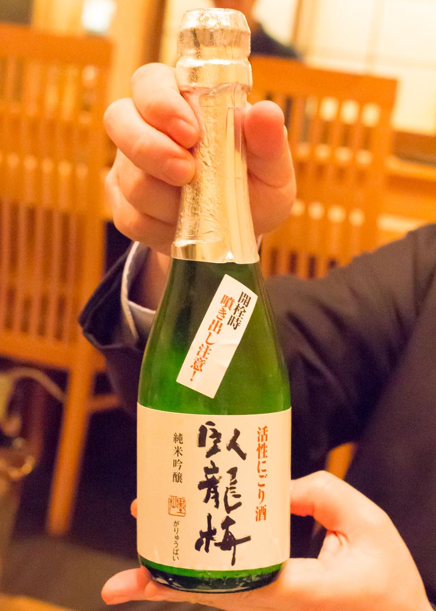 鈴木三河屋セミナー&食事会(9)