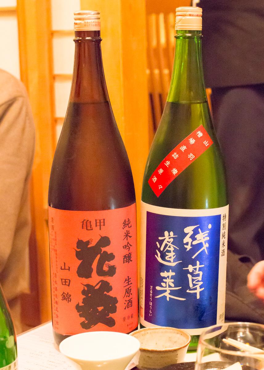 鈴木三河屋セミナー&食事会(13)