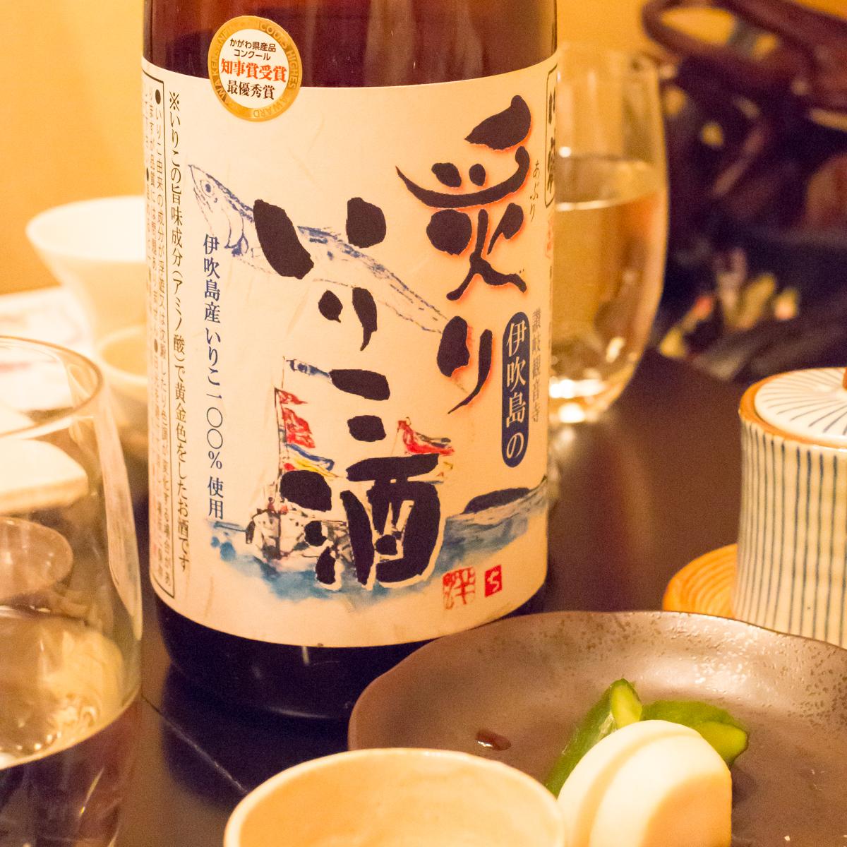 鈴木三河屋セミナー&食事会(16)
